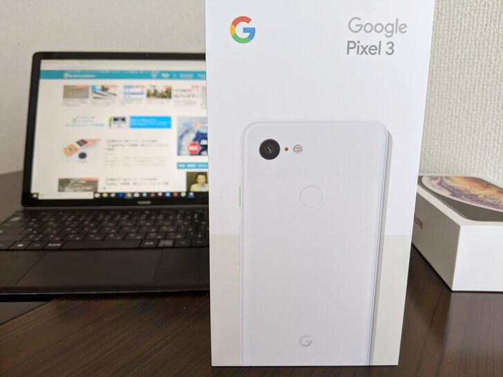 google pixel3の箱の画像